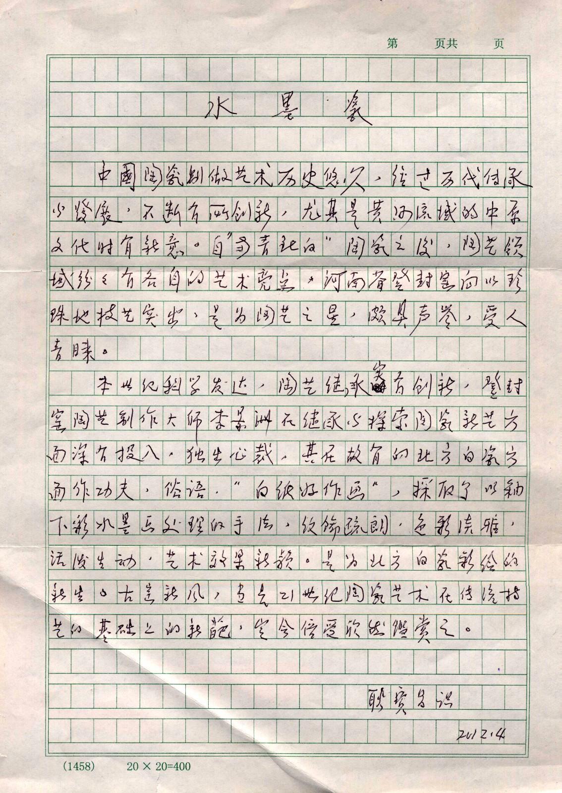 meishubao/2016121410281617308.jpg
