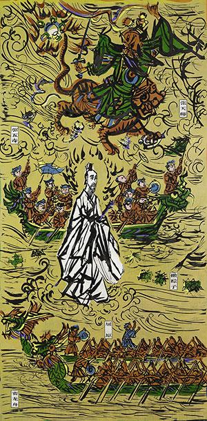 赵宗藻、蔡枫、孔国桥、于洪、周崇涨、鲁利鋒版画《四时四节——中国四大传统节日之端午节》