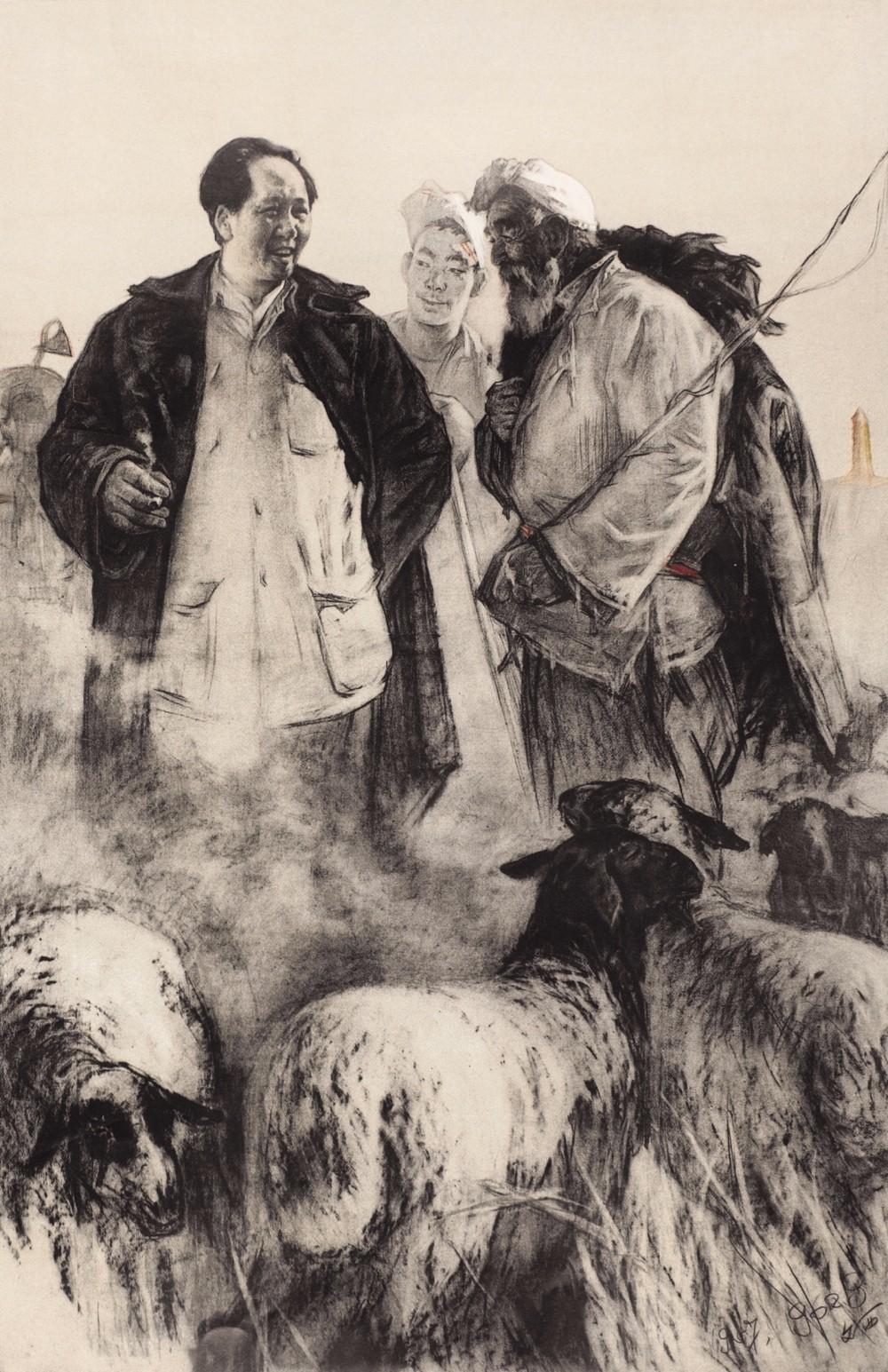 □ 毛主席与牧羊人 130cm×100cm 1958-1962年 纸本.jpg