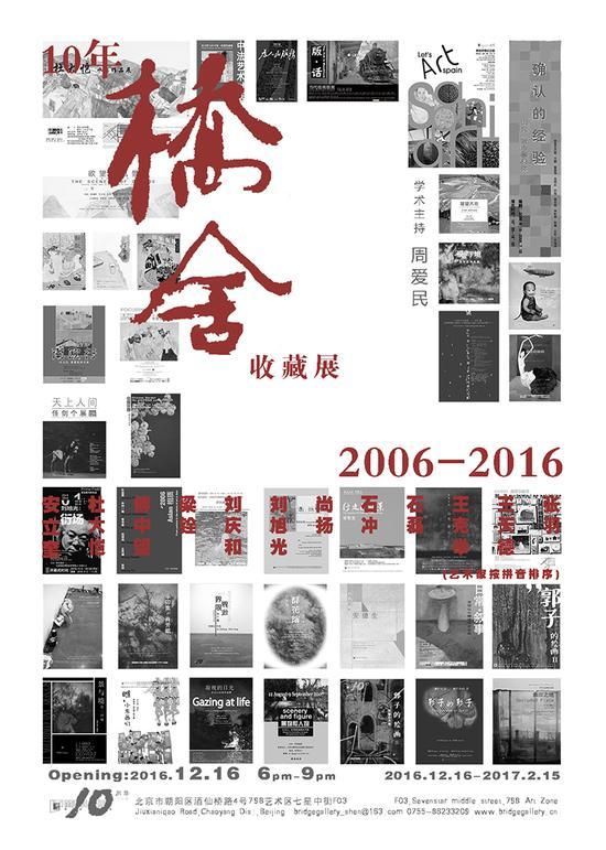 meishubao/201612151658227920.jpg