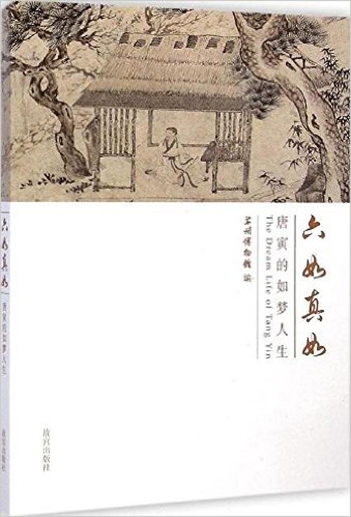 meishubao/2017010110485069504.png