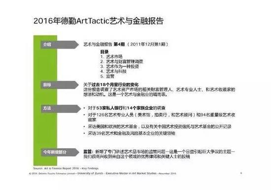 meishubao/2017010515472370972.jpg