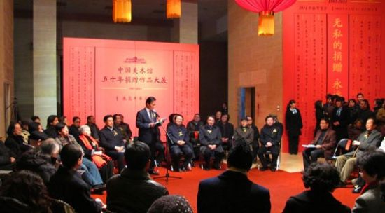 中国美术馆50年捐赠作品大展现场。