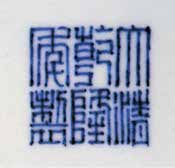 meishubao/2017011116204189802.png