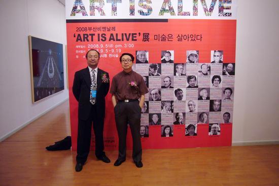 2008年参加釜山双年展