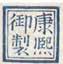 meishubao/2017011615222127431.png