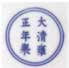 meishubao/2017011615333991562.png