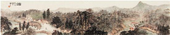 傅抱石 韶山图 27.7×136.2cm 1959年 南京博物院藏