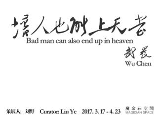 meishubao/2017032210382928368.png