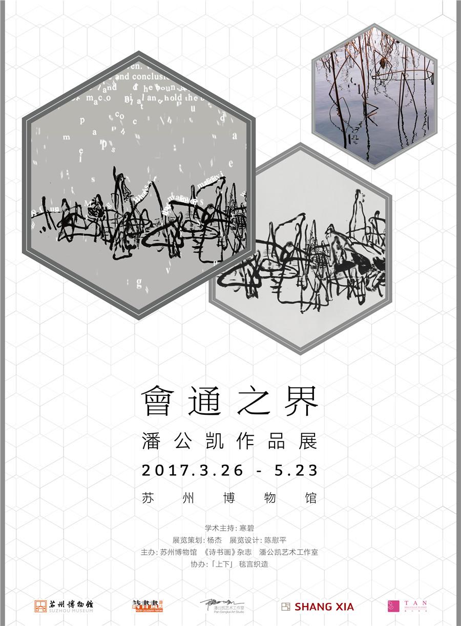 meishubao/2017032910225640680.jpg