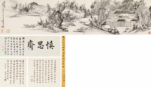 meishubao/2017033110420284544.jpg