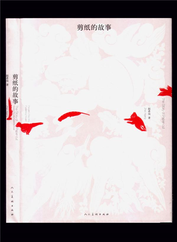 meishubao/2017033121014295164.jpg