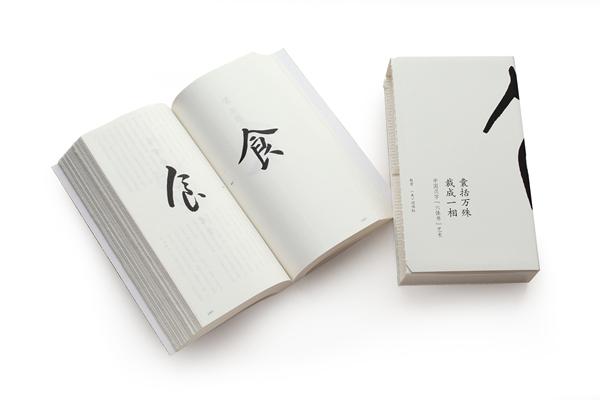 meishubao/2017033121033191098.jpg