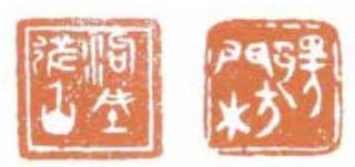 meishubao/2017040511004385118.png