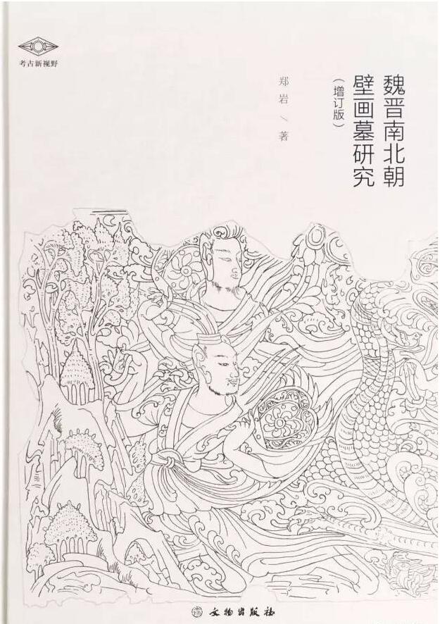 meishubao/2017031316170317125.jpg